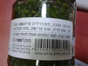 Pesto ingred 2